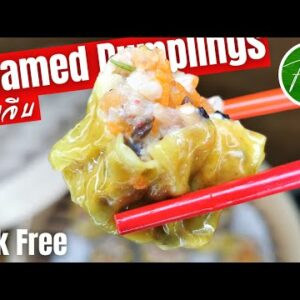 Steamed Dumplings with Wonton Wrappers| PORK FREE Recipes| Fitous Thai Kitchen