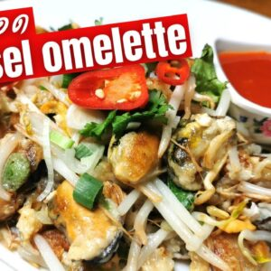 THAI Pan Fried MUSSEL OMELETTE Recipe | Fitous Thai Kitchen | HOY TORD